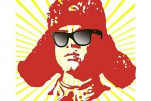 Ray Ban China - Fan Creativity