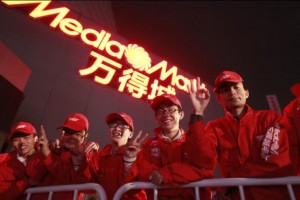 Media Markt - China Launch (Shanghai)