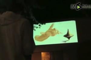 Nokia N8 China - Inception Viral
