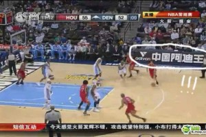 "Chinese shanzhai brand ""Adivon"" advertising at a Houston Rockets vs. Denver Nuggets NBA game."