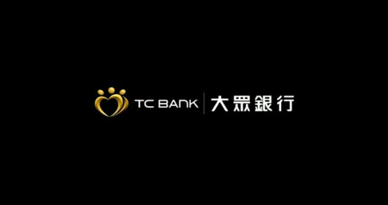 Taiwan's TC Bank television commercial