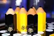 D&AD Awards 2011 - Entries From China