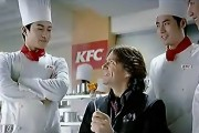 KFC China - 'Taste of Ireland' Chicken Commercial