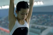 Nike China - Use Sports Campaign