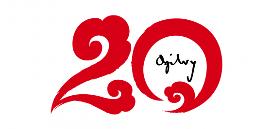 Ogilvy China - 20th Anniversary
