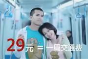 VANCL T-shirts 29 Yuan Commercial