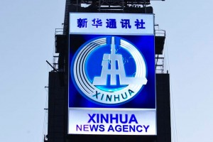 Xinhua News Agency - Times Square Billboard