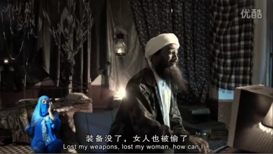 Truth behind death of Bin Laden