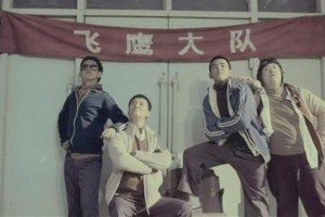 "Tencent - ""Brothers"" Microfilm"