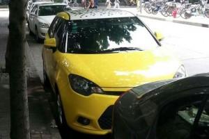 Scannable Car